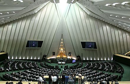 The Islamic Consultative Assembly, also known as the Iranian Parliament. Iranian Majlis.jpg