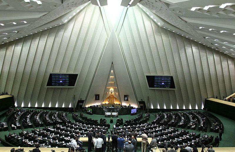 File:Iranian Majlis.jpg