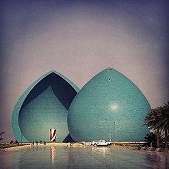 Baghdad Wikipedia