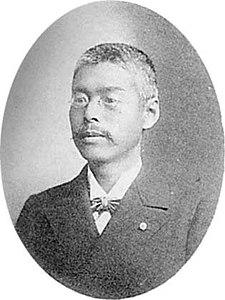 Isao Iijima, Professor of Zoology.jpg