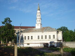Iske Tash Mosque mosque
