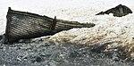 Isla de la Media Luna 2.jpg