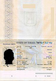 israeli passport   wikipedia  rh   en wikipedia org