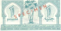 Israeli Occupation 1 Egyptian Pound 1967 Reverse.png