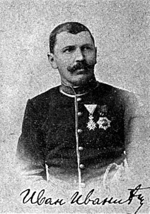 Drač County - Ivan Ivanić, the first governor of Durrës County