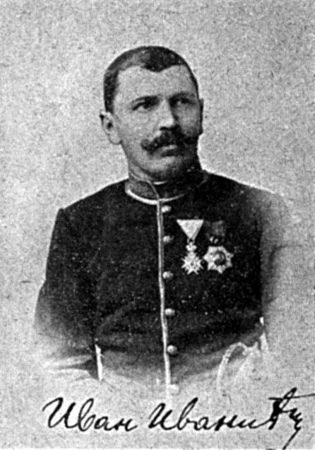 Ivan Ivanic