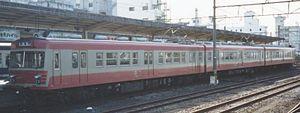 伊豆箱根鉄道 1000形電車(赤電)お別れ会実施
