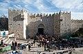 Jérusalem (23427672290).jpg