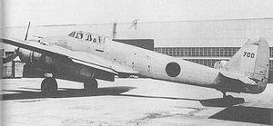 Nakajima J1N - Image: J1N 10s