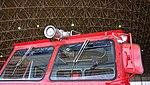 JMSDF MB-5 crash tender(41-2557) windshield & roof turret nozzle at Iwakuni Air Base September 14, 2014.jpg