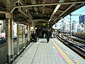 JREast-Idabashi-station-platform.jpg