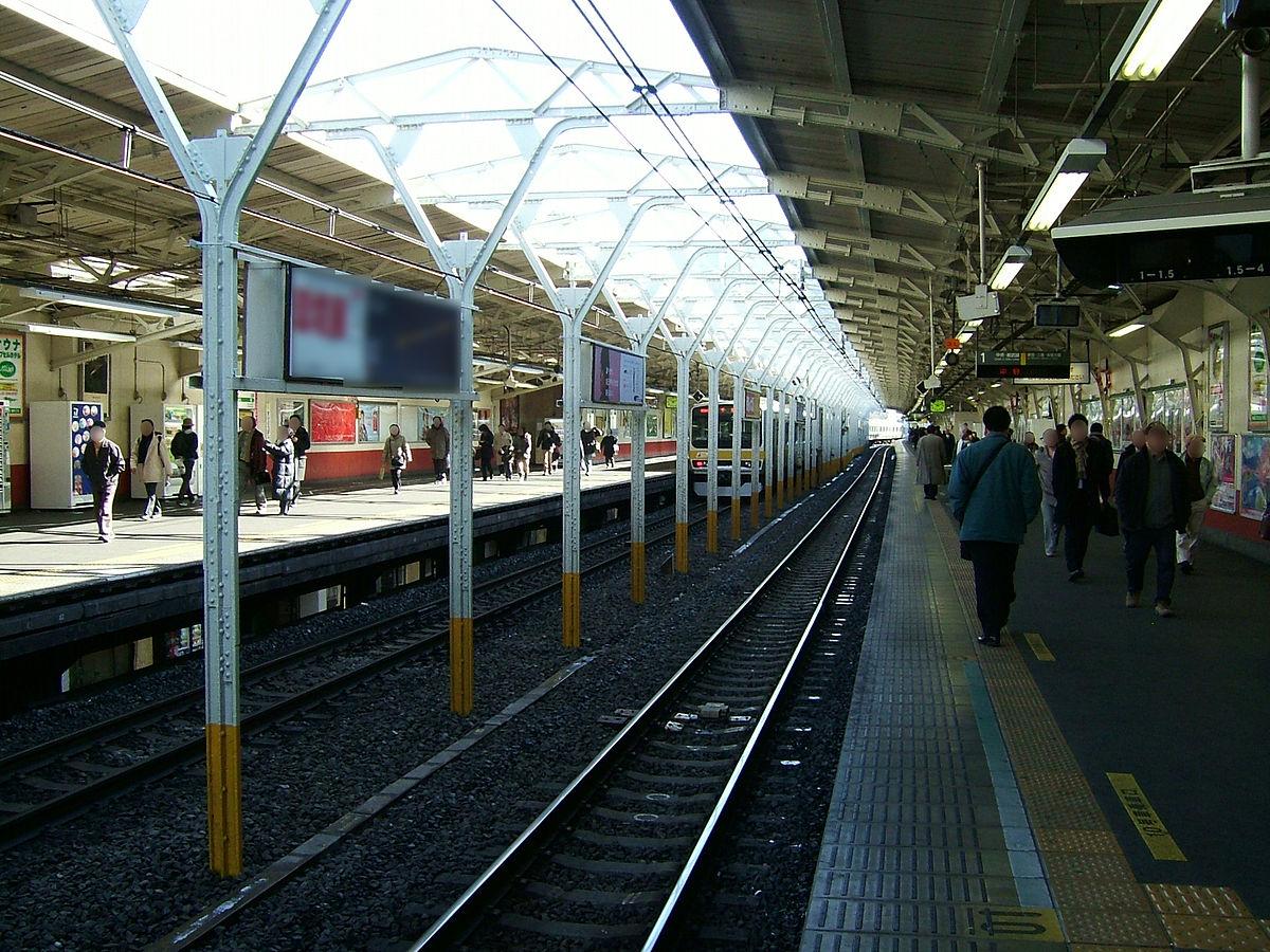 Suidōbashi Station - Wikipedia