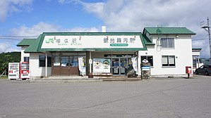 JR Hidaka-Main-Line Samani Station building.jpg