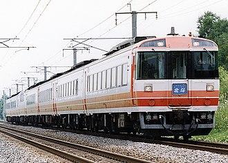 Hokuto (train) - Image: JR Hokkaido kiha 183series N183 hokuto