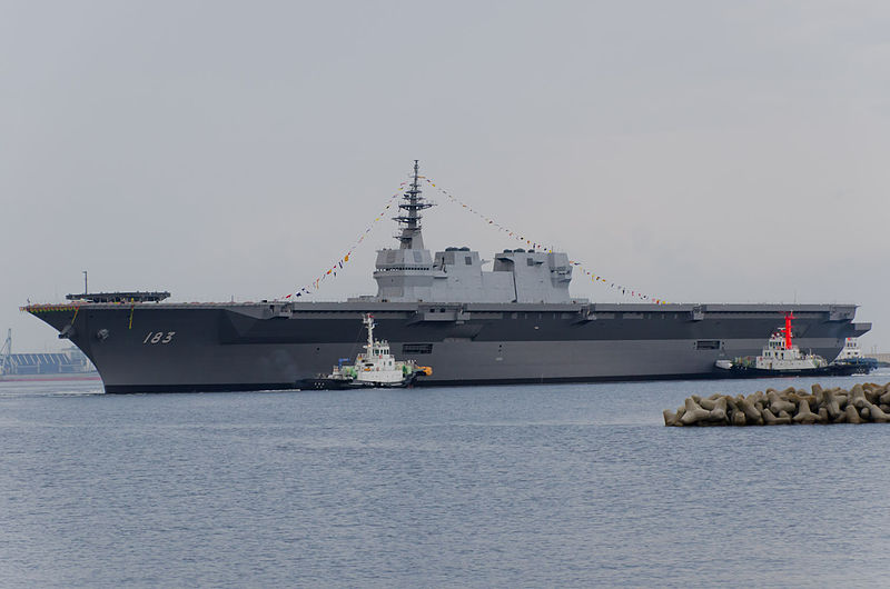 File:JS Izumo (DDH-183) just after her launch.jpg