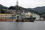 JS Teruzuki being rigged at Mitsubishi Nagasaki, -6 Oct. 2012 b.jpg
