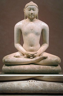Jain Svetambara Tirthankara in Meditation Seated on a Throne Cushion, Solanki period, Metropolitan Museum of Art.jpg