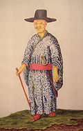 Japanese Christian in Jakarta circa 1656 by Andries Beeckman.jpg