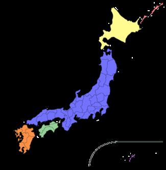 PortalJapanIsland Map Wikipedia - Japan map islands