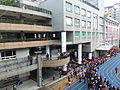 Jian-Kang Elementary School Main Building View from 3rd Floor Terrace 20131207.jpg