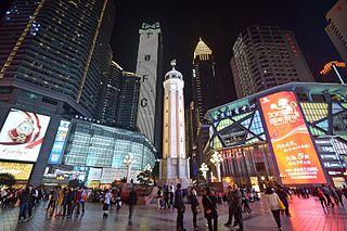 Jiefangbei CBD Business district of Chongqing, China