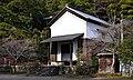 Jingoji-Hozo-DSC0809.jpg