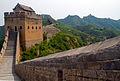 Jingshaling to Simatai 21 (4782098688).jpg