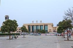 Jining Railway Station