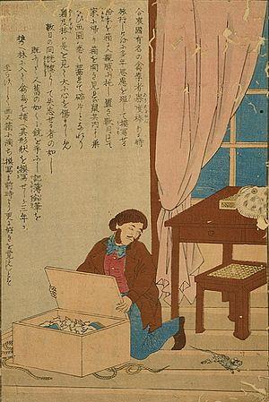 Yokohama-e - Image: John James Audubon Japanese woodcut