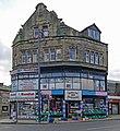 John Street, Bradford - Flickr 2020.jpg