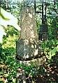 Jono ir Mykolo-Stepono Daugirdų paminklai, Daugirdava - Daugirdėnai, Ariogalos apskr.jpg