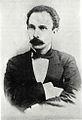 José Martí retrato hecho en Nueva York 1885.jpg