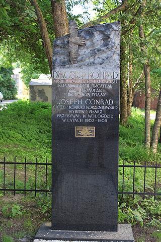 Памятник Джозефу Конраду в Вологде, исчез в 2016