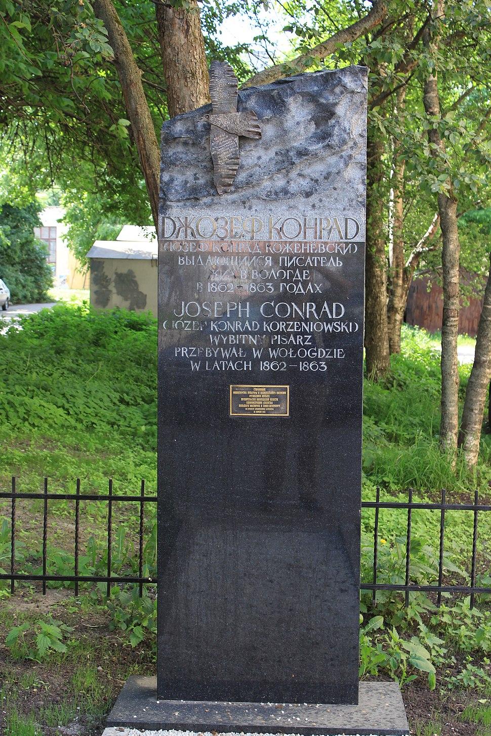 Joseph Conrad monument Vologda