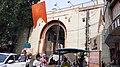 Jumma Gate aka Gandhi Gate Mahal Nagpur.jpg