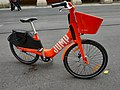 Jump Electric Bicycle by Uber in Munich.jpg