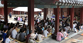 KOCIS Korea Changyeonggung Morning Gukak 20130817 03 (9558349061).jpg