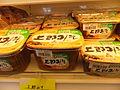 Kamigori miso.JPG
