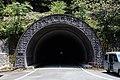 Kamitaki tunnel-02.jpg
