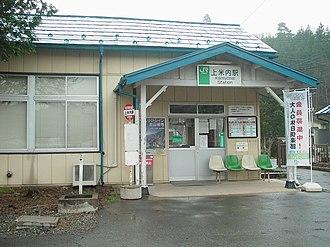 Kamiyonai Station - Kamiyonai Station in May 2007