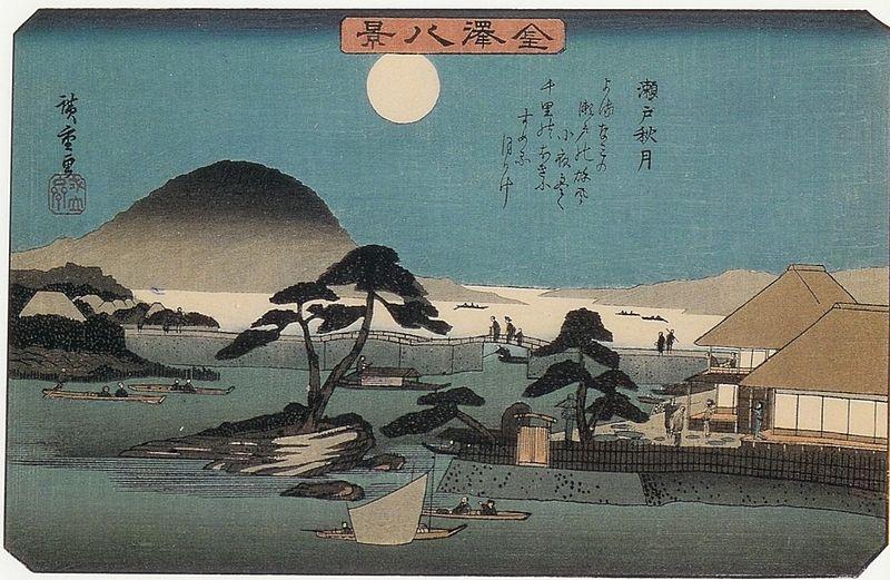 File:Kanazawa Shugetsu.jpg