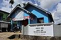 Kantor Desa Anjar Arip, Bulungan.JPG