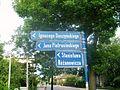 Katowice - Daszyńskiego-Pietrusińskiego-Różanowicza.jpg