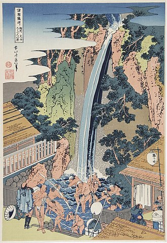 A Tour of the Waterfalls of the Provinces - Image: Katsushika Hokusai (1760 1849), De Roben waterval (1835)