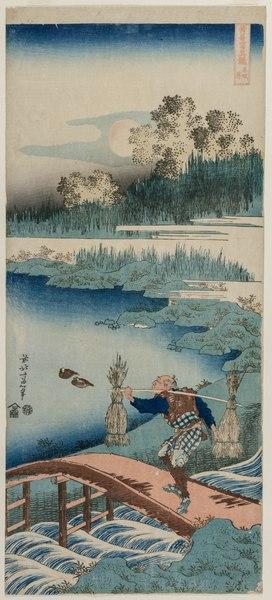 katsushika hokusai - image 7