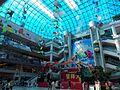 Kaufhaus in Shenyang.jpg