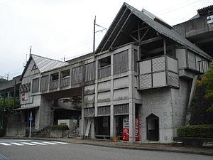 Kawaji-Onsen sta.jpg