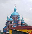 Kazansky Church Irkutsk.jpg