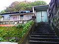 Keelung Fort Commander's Official Residence Entrance 20140107.jpg