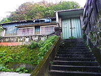 Keelung Fort Commander's Official Residence Entrance 20140107.jpg